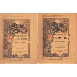Az Osztrák-Magyar Monarchia írásban és képben XIV. kötet (füzetekben)