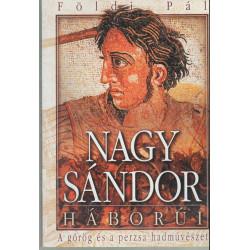 Nagy Sándor háborúi