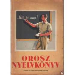 Orosz nyelvkönyv (1952)
