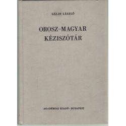 Orosz-magyar szótár