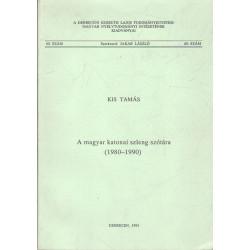 A magyar katonai szleng szótára (dedikált)