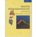 Magyar közigazgatási jog