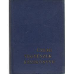 Üzemi vegyészek kézikönyve
