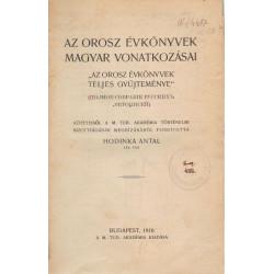 Orosz évkönyvek magyar vonatkozásai