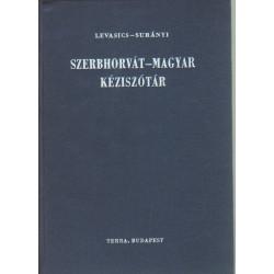 Szerbhorvát-Magyar kéziszótár