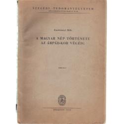 A magyar nép története az Árpád-kor végéig (1960)