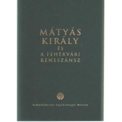 Mágyás Király és a fehérvári reneszánsz