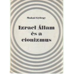 Izrael Állam és a cionizmus .