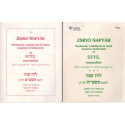 Zsidó naptár ( 5 kötet )