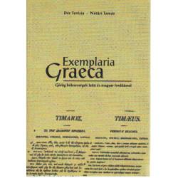 Exemplaria Graeca