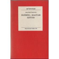 Ógörög-magyar szótár