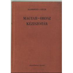 Magyar-orosz kéziszótár