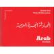 Arab társalgás