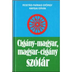 Cigány-magyar, magyar-cigány szótár