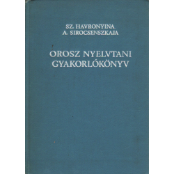 Orosz nyelvtani gyakorlókönyv