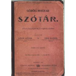 Görög-magyar szótár