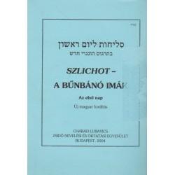 Szlichot - A bűnbánó imák