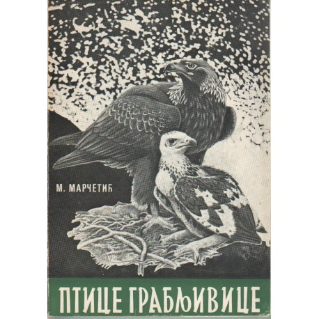 Szerb nyelvű vadász- és ornitológiai könyv