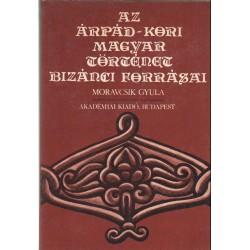Az Árpád-kori magyar történet bizánci forrásai