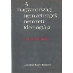 A magyarországi nemzetiségek nemzeti ideológiája