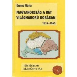 Magyarország a két világháború korában (1914-1945)