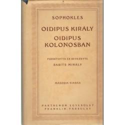 Oidipus király - Oidipus Kolonosban