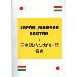 japán szex szótár