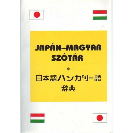 Japán-magyar szótár