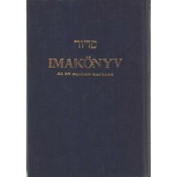 Izráel istentisztelete - Imádságos könyv (1966)