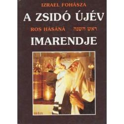 A zsidó újév imarendje