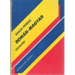 Román-magyar kéziszótár (1991)