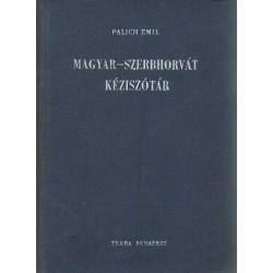 Magyar-szerbhorvát kéziszótár (1988)