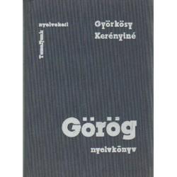 Görög nyelvkönyv