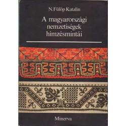 A magyarországi nemzetiségek hímzésmintái