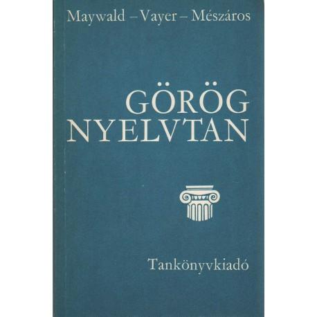 Görög nyelvtan