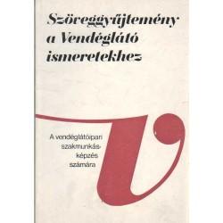 Szöveggyűjtemény a vendéglátó ismeretekhez (1978)