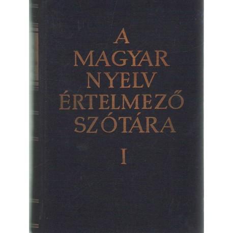 A magyar nyelv értelmező szótára I-VII. kötet (1966)