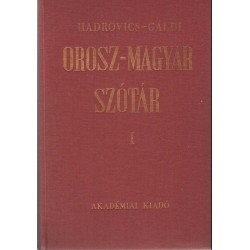Orosz-magyar szótár I-II. (1986)