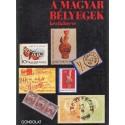 A magyar bélyegek kézikönyve