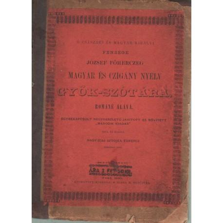 Magyar és czigány nyelv gyök-szótára (1890)