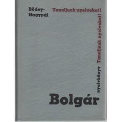 Bolgár nyelvkönyv tanfolyamok és magántanulók számára