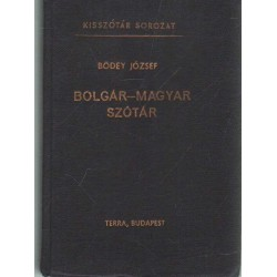 Bolgár-magyar szótár