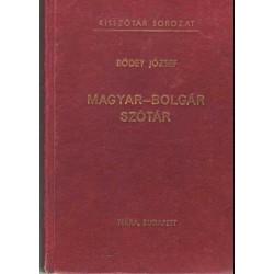 Magyar-bolgár szótár (1975)