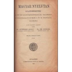 Magyar nyelvtan (1928) (Alapismeretek)