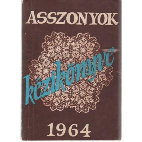 Asszonyok kézikönyve 1964