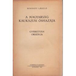 A magyarság kaukázusi őshazája