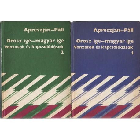 Orosz ige-magyar ige, Vonzatok és kapcsolódások I-II.