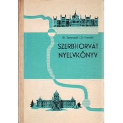 Szerbhorvát nyelvkönyv
