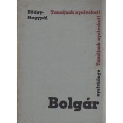 Bolgár nyelvkönyv
