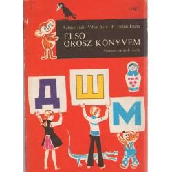 Első orosz könyvem